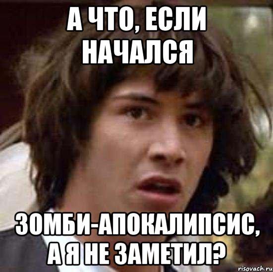 kianu-rivz_17750038_orig_