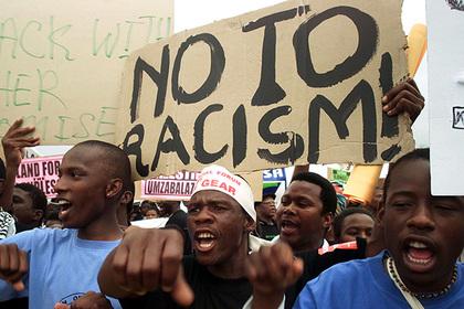 Расизм теперь можно лечить таблетками