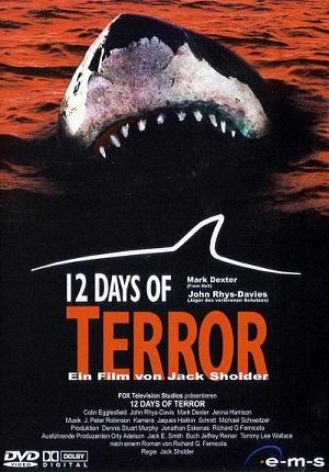 12 дней страха (2005)