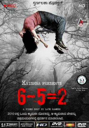 6-5=2 (2013)