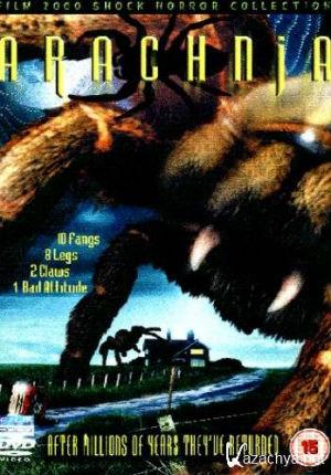 Арахния (2003)