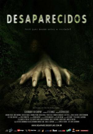 Без вести пропавшие (2011)