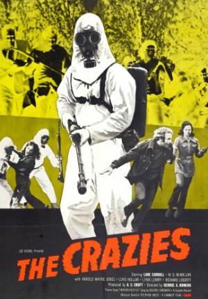 Безумцы (1973)