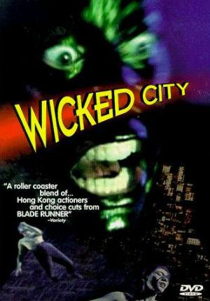 Безумный город (1992)