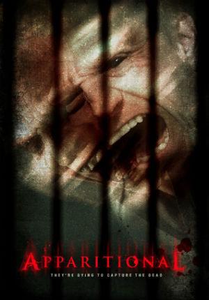 Будто призрак (2014)