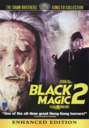 Чёрная магия 2 (1976)