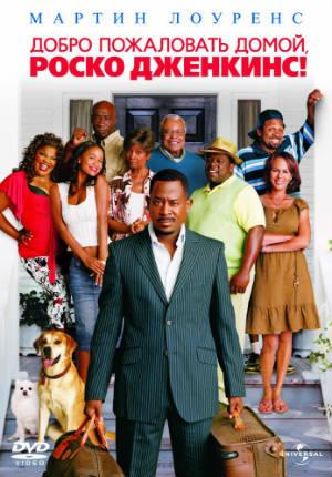 Лучшие фильмы комедии с неграми