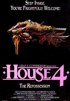 Дом 4 (1992)