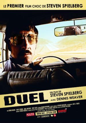Дуэль (1971)