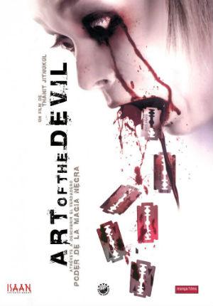 Дьявольское искусство (2004)