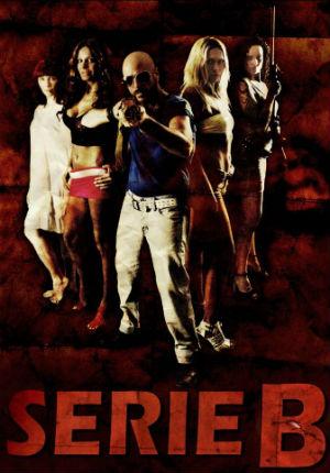 Фильм категории «Б» (2012)