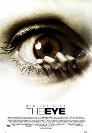 Глаз (2008)
