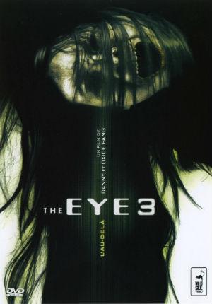 Глаз 3: Бесконечность (2005)