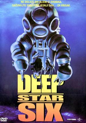 Глубоководная звезда шесть (1988)