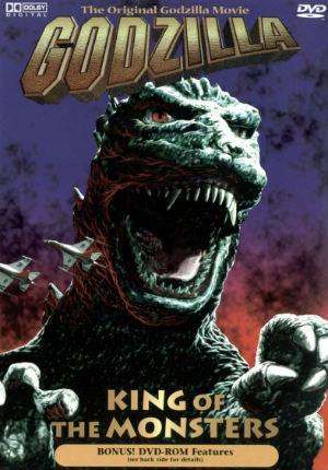 Годзилла, король монстров! (1956)