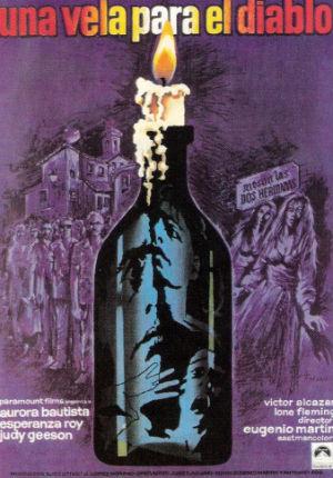 Гостиница кошмаров (1973)
