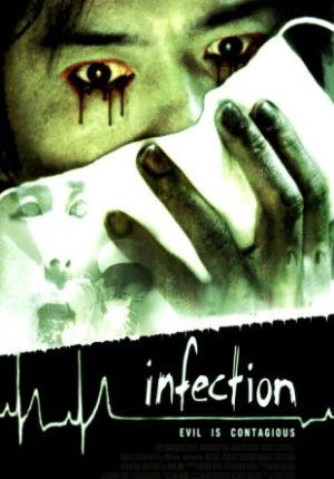 Инфекция (2004)