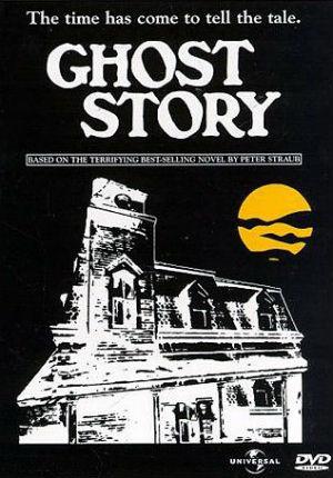 История с привидениями (1981)