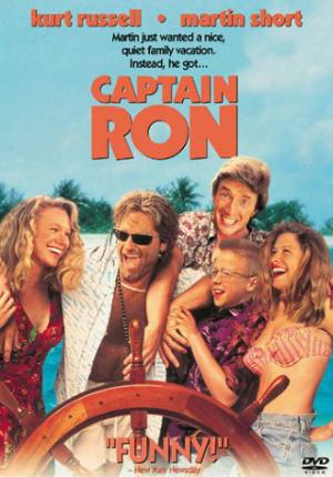 Капитан Рон (1992)