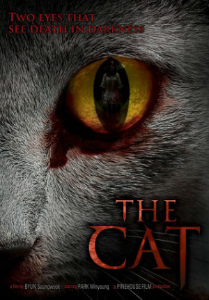 Кот: Глаза, которые видят смерть (2011)