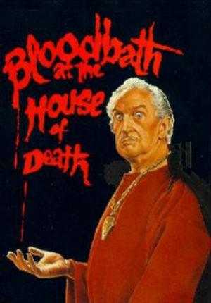 Кровавая баня в доме смерти (1983)