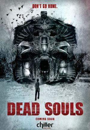 Мертвые души (2012)