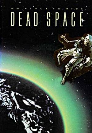 Мертвый космос (1990)