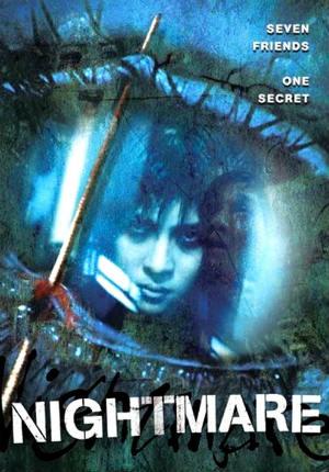 Месть с того света (2000)
