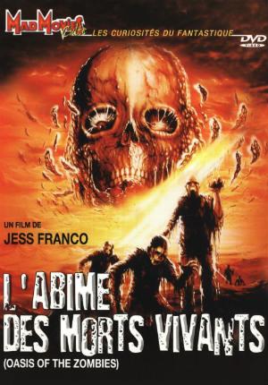 Могила живых мертвецов (1982)