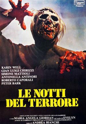 Могильный холм (1981)