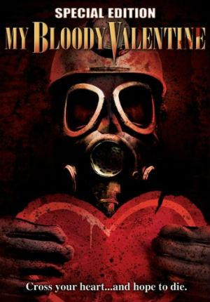 Мой кровавый Валентин (1981)