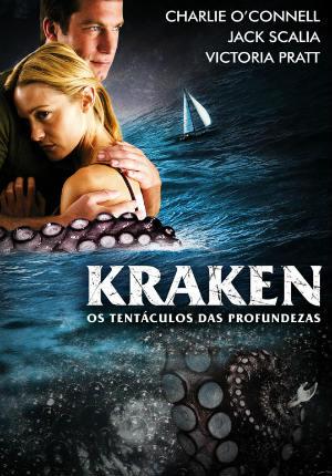 Монстр глубин (2006)