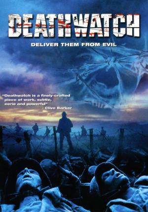 На страже смерти (2002)