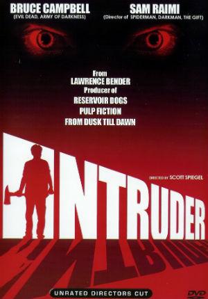 Незваный гость (1988)