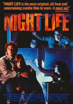 Ночная жизнь (1989)