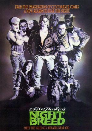 Ночной народ (1990)