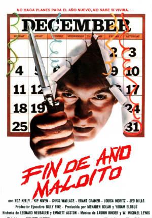 Новогоднее зло (1980)