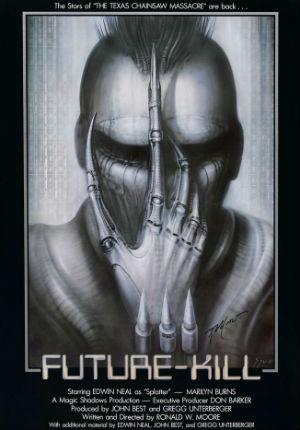 Охота будущего (1985)