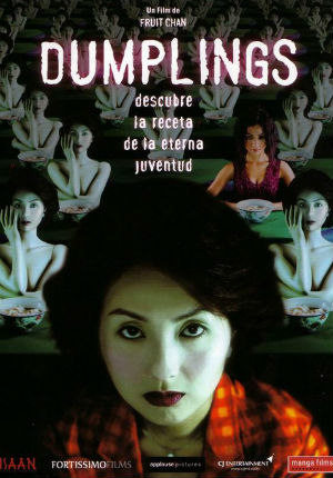 Пельмени (2004)