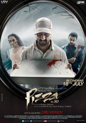 Пицца (2014)
