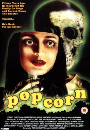 Попкорн (1990)