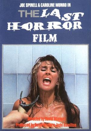 Последний фильм ужасов (1982)