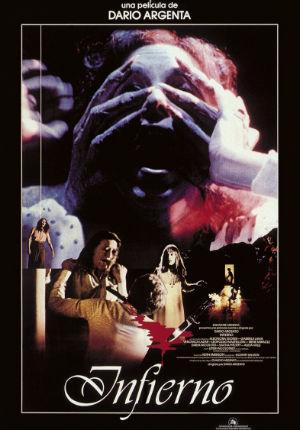 Преисподняя (1979)