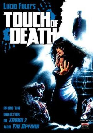 Прикосновение смерти (1988)
