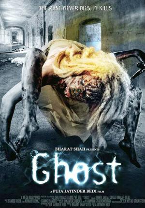 Призрак (2012)