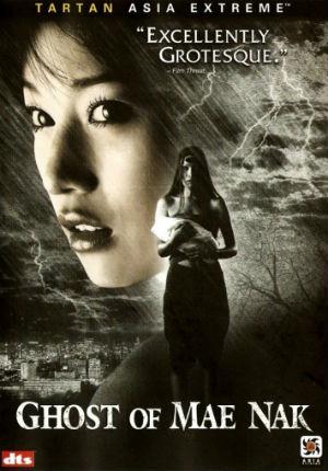 Призрак Мэ Нак (2005)