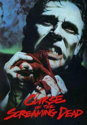 Проклятье кричащих мертвецов (1982)