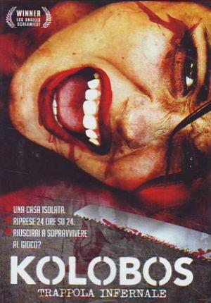 Расчленитель (1999)