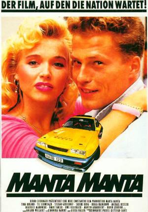 Рискованные гонки (1991)