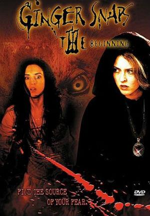 Рождение оборотня (2004)